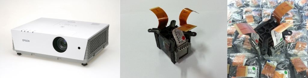 Epson EMP 6100 Projector LCD Assembly Unit Spare Part Model: L3P08X-55G11 OP; L3P08X-56G11 OP